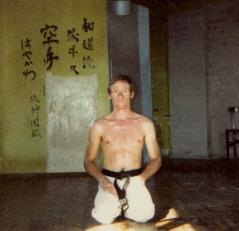 Tim Shaw at the Mansfield Dojo 1978.